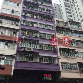 筲箕灣道208號,西灣河, 香港島