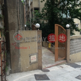 Ying Fai Court,Mid Levels West, Hong Kong Island