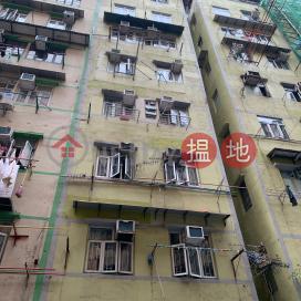 12 FUNG YI STREET,To Kwa Wan, Kowloon