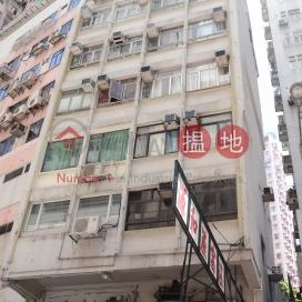 皇后大道中 370-372 號,上環, 香港島