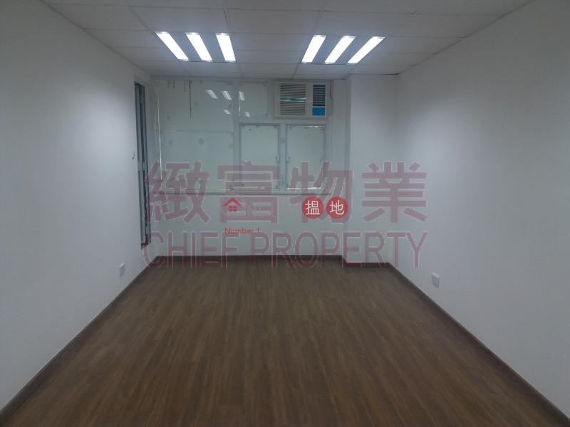Galaxy Factory Building, Galaxy Factory Building 嘉時工廠大廈 Rental Listings | Wong Tai Sin District (74065)