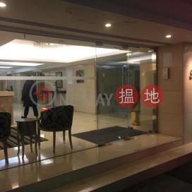 Villa Elegance,Central Mid Levels, Hong Kong Island