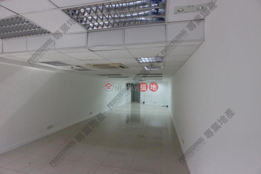 香港搵樓 租樓 二手盤 買樓  搵地   寫字樓/工商樓盤-出租樓盤裕成商業大廈