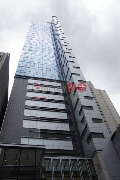 卓匯中心 (Excel Centre ) 長沙灣|搵地(OneDay)(2)