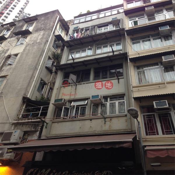 3 Shepherd Street (3 Shepherd Street) Causeway Bay|搵地(OneDay)(3)
