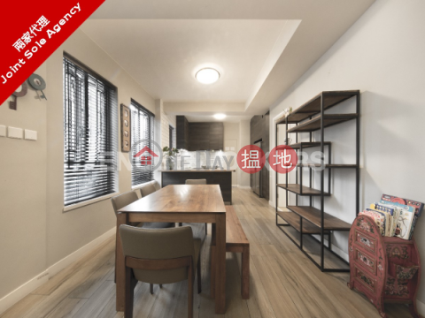 3 Bedroom Family Flat for Sale in Wan Chai|Po Chi Building(Po Chi Building)Sales Listings (EVHK43606)_0