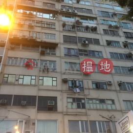 Block A Burlington House,Tsim Sha Tsui, Kowloon