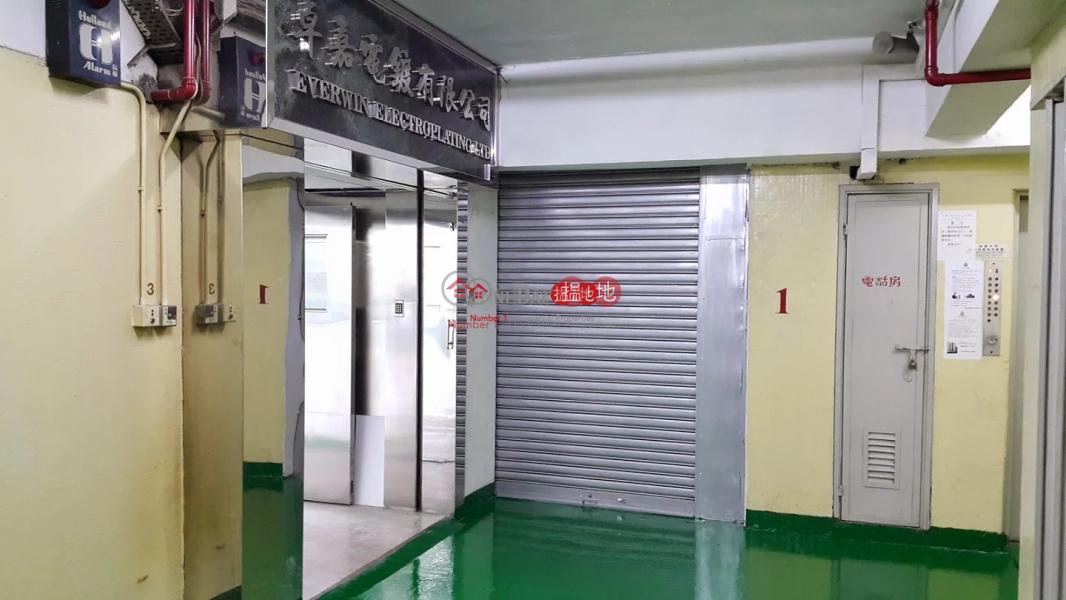 新豐工業大廈|全棟大廈|工業大廈出售樓盤HK$ 999萬