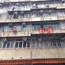 基隆街278-280號,深水埗, 九龍