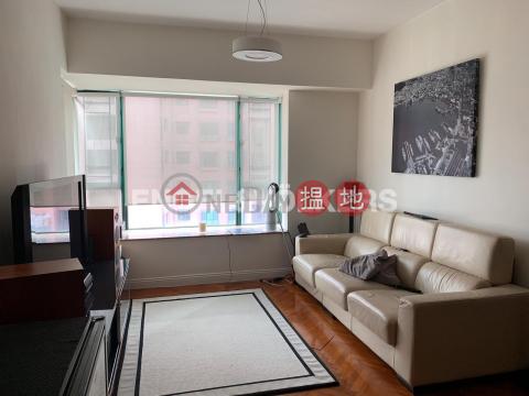 中半山兩房一廳筍盤出售|住宅單位|曉峰閣(Hillsborough Court)出售樓盤 (EVHK87971)_0