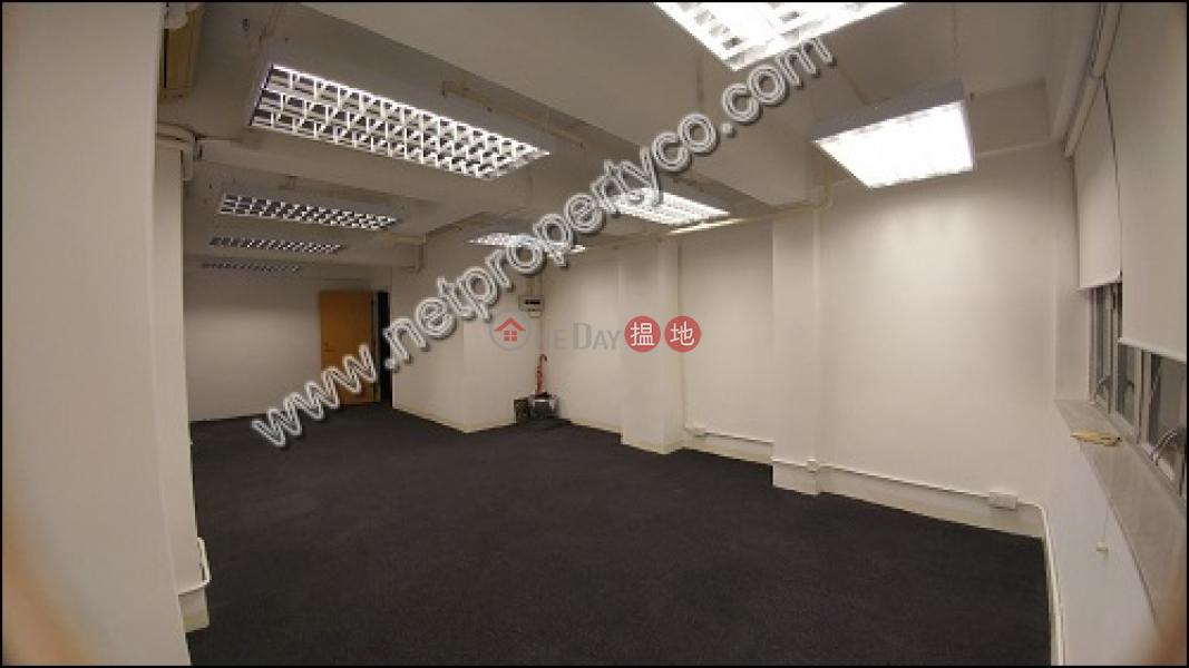 世界商業大廈|中區世界商業大廈(World Wide Commercial Building)出租樓盤 (A063887)