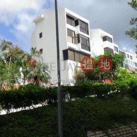 金香園,薄扶林, 香港島