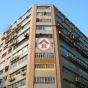 Dragon Industrial Building (Dragon Industrial Building) Cheung Sha Wan|搵地(OneDay)(2)