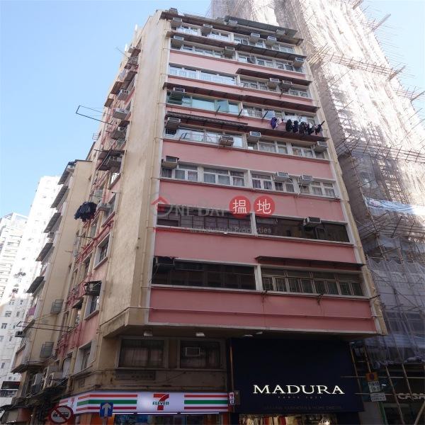Tung Shing Building (Tung Shing Building) Wan Chai|搵地(OneDay)(5)