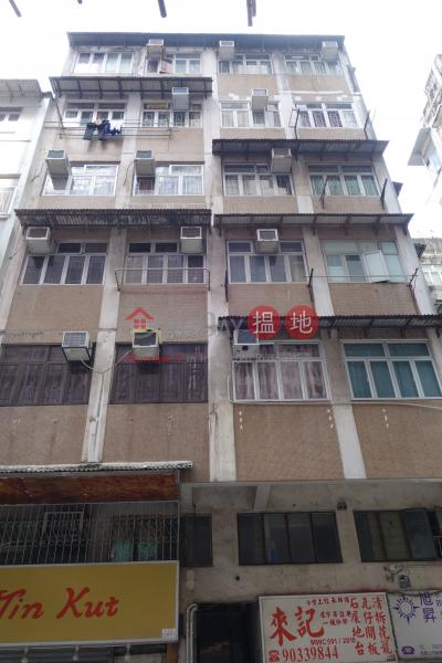 Tai Foo Building (Tai Foo Building) Tai Po|搵地(OneDay)(5)
