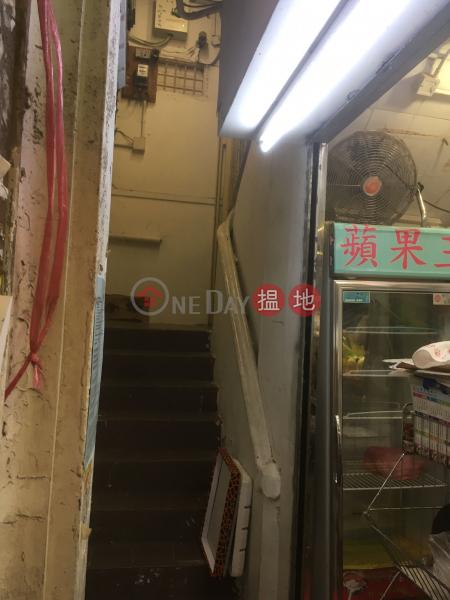40A NGA TSIN LONG ROAD (40A NGA TSIN LONG ROAD) Kowloon City|搵地(OneDay)(2)