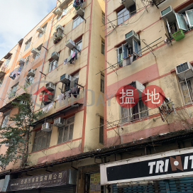 20 Yin On Street,To Kwa Wan, Kowloon