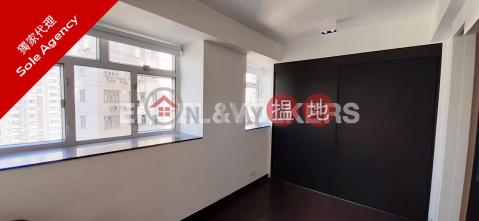 1 Bed Flat for Sale in Mid Levels West|Western DistrictJadestone Court(Jadestone Court)Sales Listings (EVHK86721)_0
