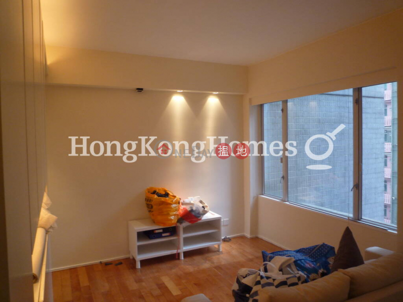 1 Bed Unit at All Fit Garden | For Sale, All Fit Garden 百合苑 Sales Listings | Western District (Proway-LID95219S)