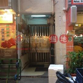 Hang Wong Building,Wan Chai, Hong Kong Island