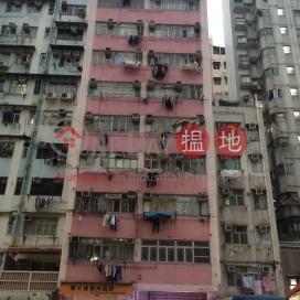 216 Lai Chi Kok Road|荔枝角道216號