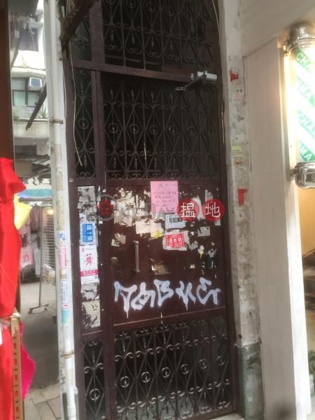 寶靈街30號 (30 Bowring Street) 佐敦|搵地(OneDay)(2)