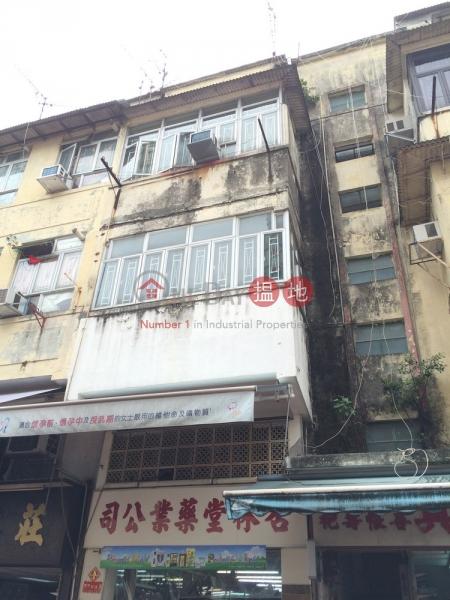 San Kung Street 8 (San Kung Street 8) Sheung Shui|搵地(OneDay)(1)