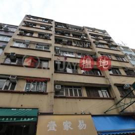 Po Heung Building 寶香樓