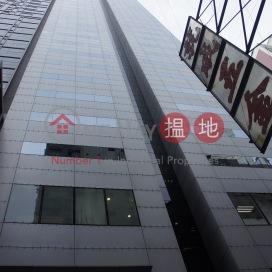 大業大廈,灣仔, 香港島