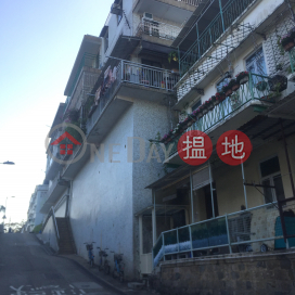 Shing Ka Terrace,Peng Chau, Outlying Islands