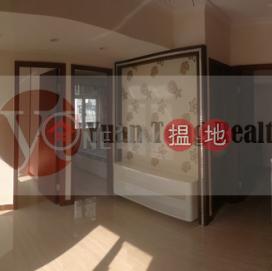 灣仔活道3房 灣仔區華都樓(Wah Tao Building)出售樓盤 (INFO@-9602343448)_0
