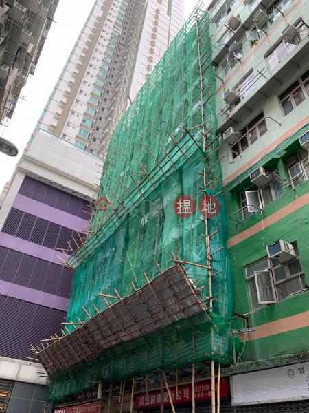 14 HING YIN STREET (14 HING YIN STREET) To Kwa Wan|搵地(OneDay)(1)