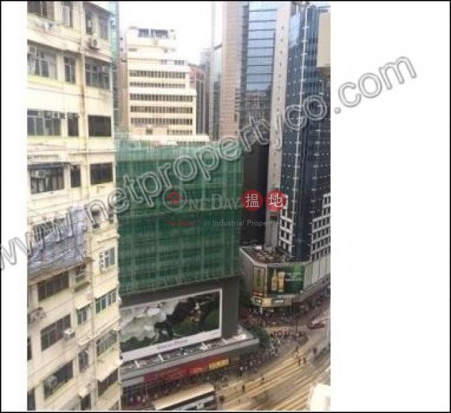 香港搵樓 租樓 二手盤 買樓  搵地   住宅出租樓盤-華登大廈