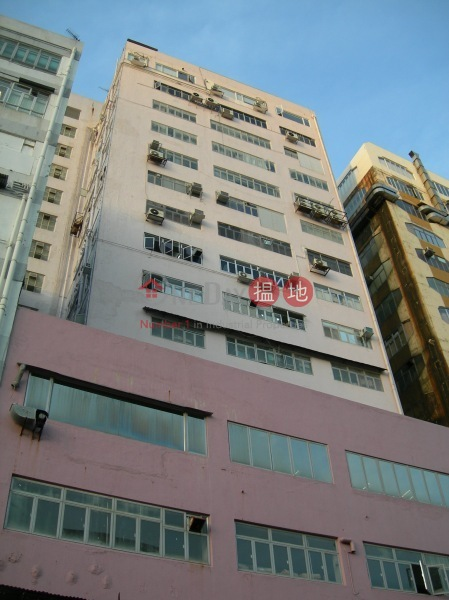 Kin Teck Industrial Building (Kin Teck Industrial Building) Wong Chuk Hang|搵地(OneDay)(4)