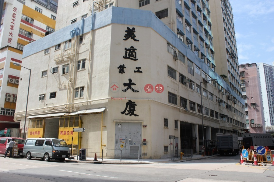 Mai Sik Industrial Building (Mai Sik Industrial Building) Kwai Fong|搵地(OneDay)(4)