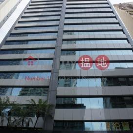 勝基中心,蘇豪區, 香港島