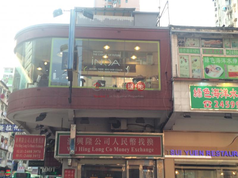 眾安街9號 (9 Chung On Street) 荃灣東|搵地(OneDay)(1)