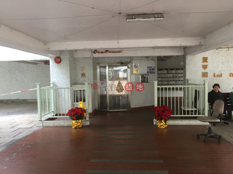LAI NING HOUSE (BLOCK F) CHING LAI COURT (LAI NING HOUSE (BLOCK F) CHING LAI COURT) Lai Chi Kok|搵地(OneDay)(2)