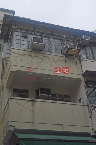 新康街23號 (San Hong Street 23) 上水|搵地(OneDay)(2)