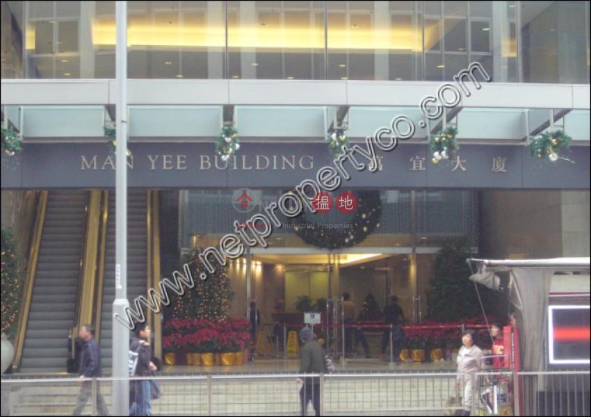 萬宜大廈|68德輔道中 | 中區-香港|出租|HK$ 59,500/ 月