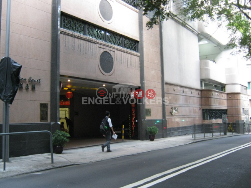 Property Search Hong Kong | OneDay | Residential | Sales Listings 3 Bedroom Family Flat for Sale in Central Mid Levels