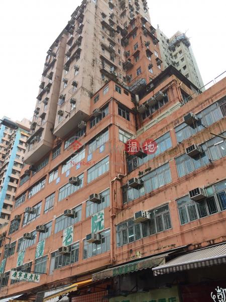 Shing Wah Building (Shing Wah Building) Kwai Fong|搵地(OneDay)(1)