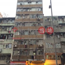 258 Lai Chi Kok Road|荔枝角道258號