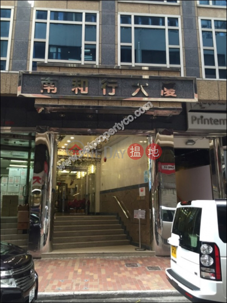 Large Office for rent in Sheung Wan, Nam Wo Hong Building 南和行大廈 Rental Listings | Western District (A062864)