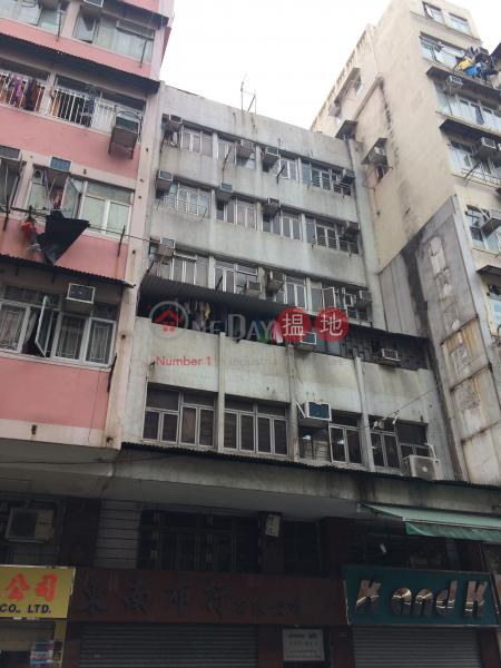 汝州街154號 (154 Yu Chau Street) 深水埗|搵地(OneDay)(1)