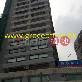 Wan Chai-Amber Commercial Building|Wan Chai DistrictAmber Commercial Building(Amber Commercial Building)Sales Listings (KEVIN-7503982006)_0