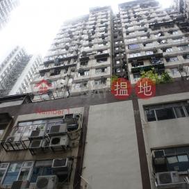 Kam Ling Court BlockB,Shek Tong Tsui, Hong Kong Island