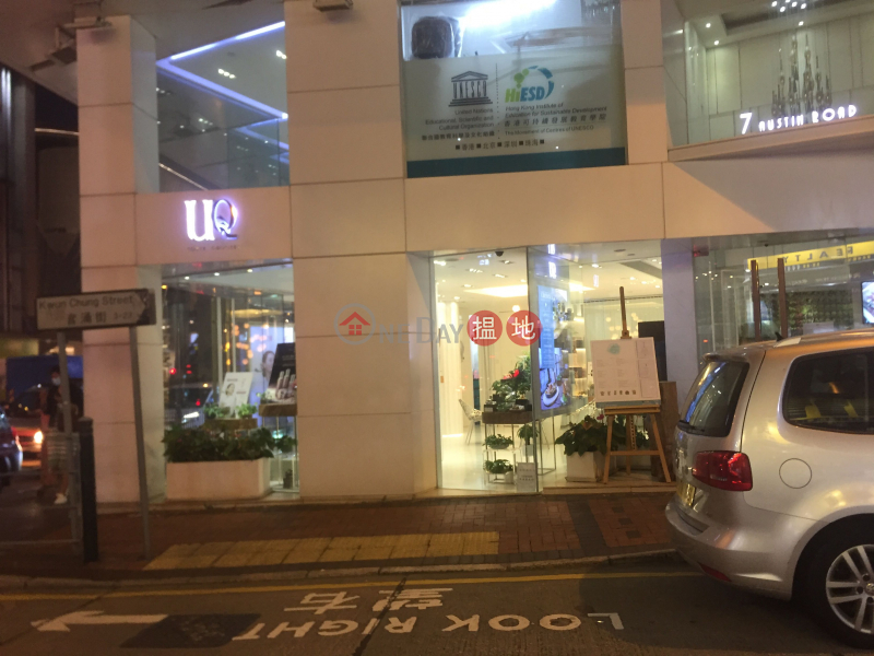 UQ PLACE (UQ Place) 佐敦|搵地(OneDay)(3)