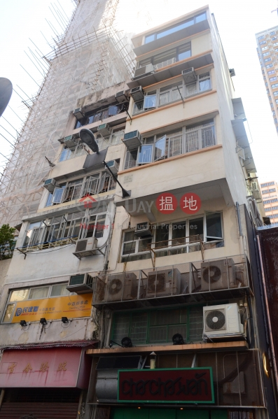 204 Hollywood Road (204 Hollywood Road) Sheung Wan|搵地(OneDay)(2)