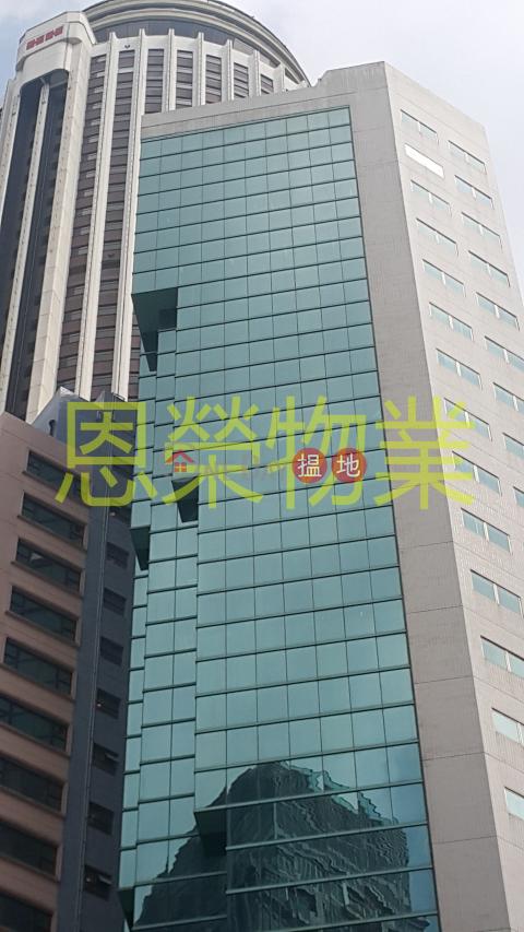 電話: 98755238|灣仔區恆山中心(Heng Shan Centre )出售樓盤 (KEVIN-5624478762)_0